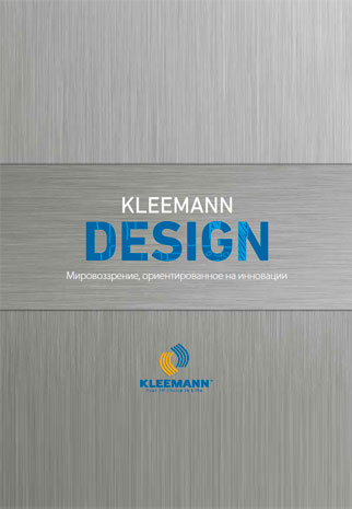 Finishing and design of Kleemann lifts